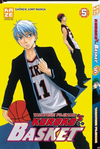 Kuruko Basket