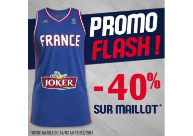 MAILLOT BASKET ÉQUIPE de France Pub Joker Taille 2XL ADIDAS